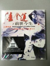 Reincarnation of Golden Lotus (1989) - Joey Wong, Wilson Lam - RARE VCD