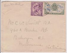 (OW-69) 1951 NZ 5d air mail letter to Balwyn Victoria used (C)