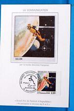 FRANCE CPA   Carte Postale Maximum GILLON  Yt 2508 C