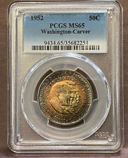 1952 Washington Carver 50¢ PCGS MS65 Incredible toning