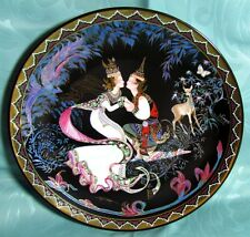 """The Love Story of Siam"" THE BETROTHAL Bradford Exchange LE Collector Plate 1991"