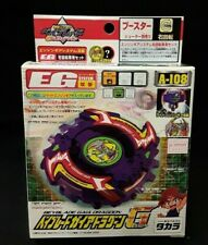 Beyblade A-108 Takara 2003 * Gaia Dragoon  * Brand New Sealed Box * US SELLER