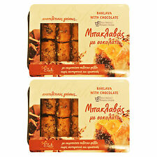 Greek Handmade Baklava with Chocolate & Syrup Traditional Flavour  900gr
