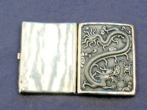 👍 19TH CENTURY CHINA CHINESE SOLID SILVER DRAGON CARD CASE BOX 纯银盒