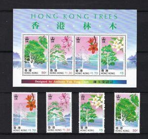 Hong Kong 1988 Tree stamps set