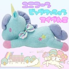 "22"" Sanrio Little Twin Stars Gemini Unicorn Plush Doll Toy Kid Birthday Gift Big"