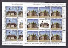 Romania Ukraine joint issue 2013, Churches, UNESCO, MNH, klbg