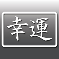 Good Luck Japan JDM Car Window Bumper Vinyl Decal Sticker Japanese Kanji Drift