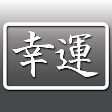 Buona fortuna GIAPPONE JDM auto Finestra Decalcomania In Vinile Paraurti Adesivo Giapponese Kanji Drift