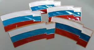 A lot of 5 badges russian flags enameled military blue white red
