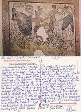 1992 BASCCHIC TILE MUSEO NACIONAL DE ARTE ROMANO MERIDA SPAIN COLOUR POSTCARD