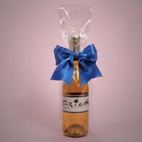 10 Qty Clear Gusseted Wine/Liquor Bottle Cello Bags 4 x 2.5 x 17 (Cellophane)