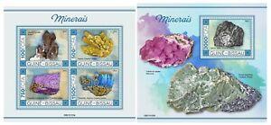 Guinea Bissau 2021 Minerals. (103)