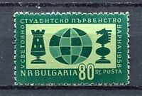 33421) Bulgaria 1958 MNH Chess - Scaccchi 1v Scott #1015
