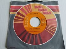 DOLLY PARTON - Touch Your Woman / Mission Chapel Memories 1972 COUNTRY 7""
