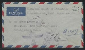 1962 Afghanistan Commercial Air Mail Cover - Kabul to Philadelphia