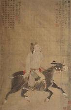 Genghis Khan Mongolian Mongol Mongols Temujin Riding Pony 7x4 Inch Print