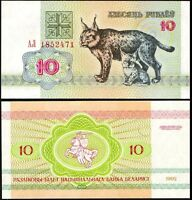Belarus 10 RUBLEI 1992 P 5 UNC