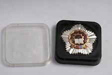 Romania Romanian Medal Badge Labor Front Worker 1973 with Box Communist