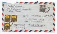 1988 JAPAN Air Mail Cover FUKAYA To DÜSSELDORF GERMANY Block