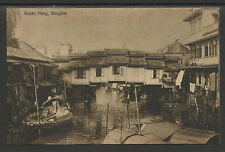SIAM THAILAND OLD POSTCARD WATERWAY SAPANG HANG BANGKOK