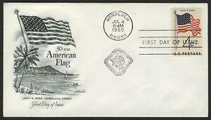 #1153 4c U.S. Flag, Artmaster FDC ANY 4=