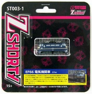 Rokuhan ST003-1 Z Shorty Electric Locomotive Type EF66 (1/220 Z Scale)