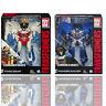 Transformers Hasbro 100% Combiner Wars Leader Starscream & Thundercracker