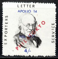 1971 Exporters Letter Service Apollo 14 with additional Philatokyo overprint