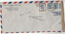 Libya Cenored Airmail Cover