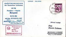 B0166+ 1er  LIAISON AERIENNE  TRIPOLI  KHARTHOUM  BOEING  LUFTHANSA