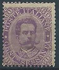 1889 REGNO UMBERTO I 60 CENT MNH ** - T244-3