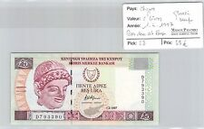 BILLET CHYPRE - 5 LIVRES - 1.2.1997 - RARE DANS CET ETAT - QUASI NEUF !!!