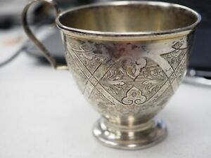 Vintage Russian Sterling Silver Hand etched 84 Cup 1875