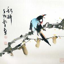 Gesang des Vogels - Aquarell von Wu Yun Feng
