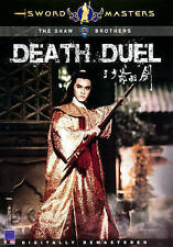 DEATH DUEL - Hong Kong KF Martial Arts DVD B