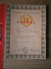 FIREFIGHTERS DIPLOMA CERTIFICATE LICENSE 1974 YUGOSLAVIA FIREFIGHTING DOCUMENT
