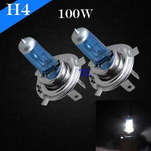 H4 9003 Xenon Halogen Light Lamp Bulbs Bright White 5000K 100/90w High/Low Beam