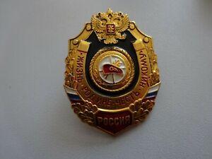 Russisches Abzeichen Orden Marine Navy  Russland (A44-14)