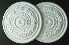 Decorators Bargain - 2 X Polystyrene Ceiling Rose *^* 40CM  FREE P&P Shop Soiled