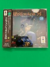 RARE Wolfenstein 3d 3do Japan Japanese Import