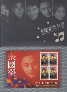 China Hong Kong 2005 Booklet Hong Kong Pop Singers stamp PACK