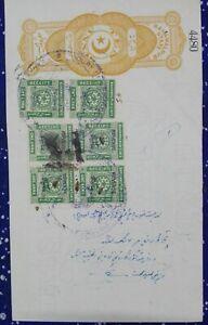 BAHAWALPUR STATE HUNDI PAPER USED CONDITION AS PER PIC.
