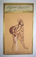 Persian Ottoman Water Man Portrait Painting Handmade Miniature Realistic Artwork