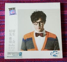 Ricky Hsiao ( 蕭煌奇 ) ~ Ricky Is A Nice Guy ( Taiwan Press ) Cd