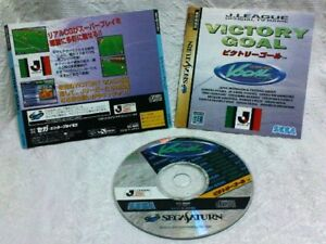 WOW! Victory Goal (Saturn) Super RARE! AWESOME! Japan!