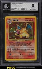 1999 Pokemon Game Base Unlimited Chinese Holo Charizard R #4 BGS 8 NM-MT