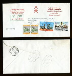 1982 Oman Royal Court affairs, The Palace Muscat cover
