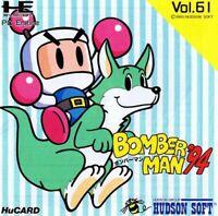 PC Engine / TurboGrafX 16 Spiel - Bomberman '94 JAP HuCard