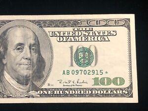 $100 1996 AB Star Note * Very Short Run FRN # AB 09702915*